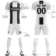 Футбольная форма бело черного цвета Буква H на заказ