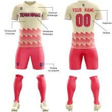 Футбольная форма розово бежевого цвета Острые волны на заказ