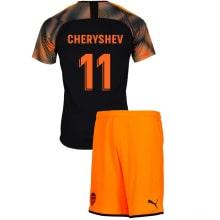 Детская гостевая футбольная форма Черышев 2019-2020