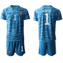 Детская голубая форма России Акинфеев на ЕВРО 2020-21