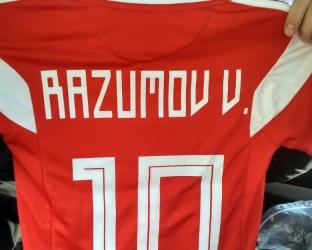 Футбольная форма сборной России на ЧМ 2018 с нанесением фамилии и номера