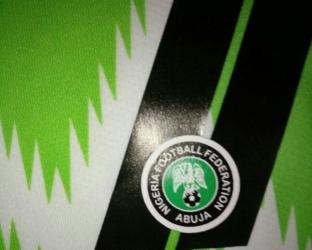 Футбольная форма Нигерии с нанесением на Чемпионат Мира 2018